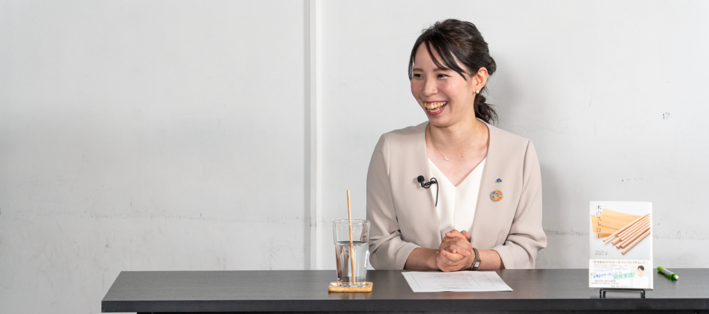 世界初!木のストローの開発者 コラボレーターの西口彩乃さんとTALKSESSION-アイキャッチ