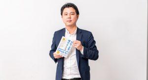 公認会計士の山田直輝さんがレインボータウンFMにご出演-アイキャッチ