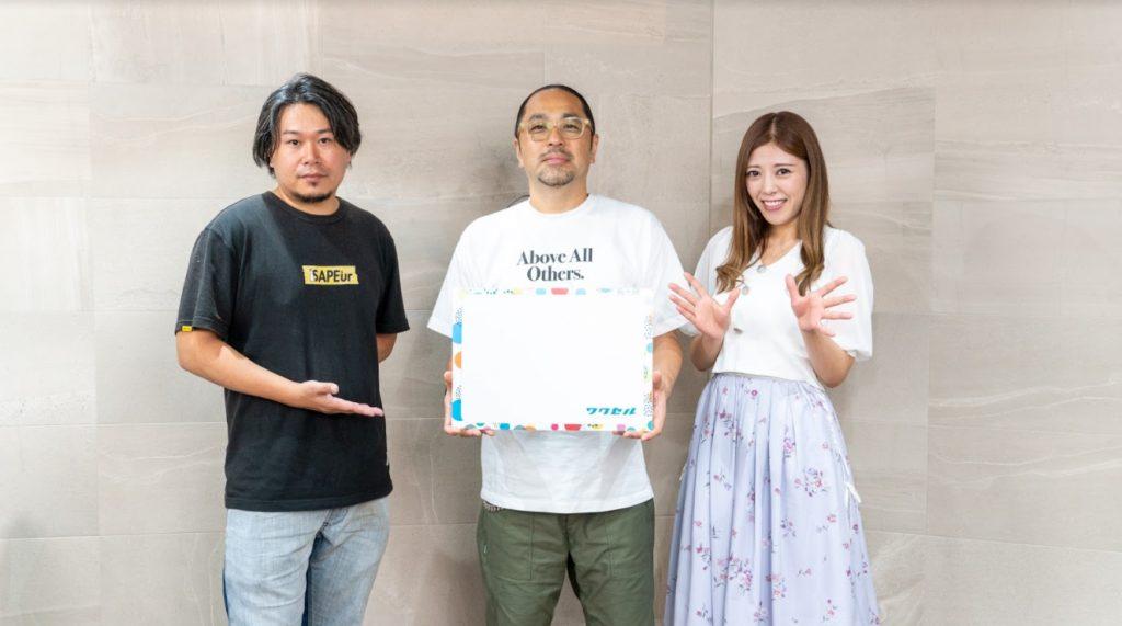 マッコイ斉藤さん×小泉さん×渋沢さん×ワクセル1